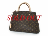 S Túi Louis Vuitton Montaigne MM M41056