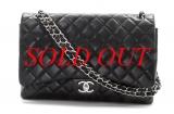 Túi xách Chanel lambskin XL màu đen 2 dây xích