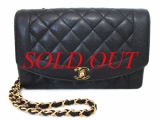 Túi xách Chanel caviar da sần màu đen
