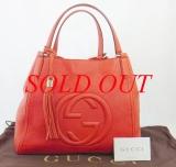 Túi xách Gucci màu da cam