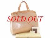 S Túi Louis Vuitton brea GM màu kem M90067-S-Tui-Louis-Vuitton-brea-GM-mau-kem-M90067