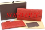 MS4728 Ví Louis Vuitton đỏ cam M60302