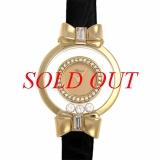 Đồng hồ Chopard K18YG kim cương nơ dây da