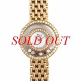 Đồng hồ Chopard K18YG kim cương ruby