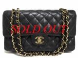 S Túi Chanel caviar da sần màu đen khóa vàng