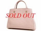 Túi Louis Vuitton montainge BB hồng M50404