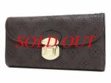 Ví da Louis Vuitton Mahina màu nâu M95968