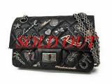 Túi xách Chanel Limited màu đen