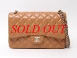 Túi xách Chanel Jumbo màu nâu