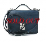 Túi Louis Vuitton Monceau epi màu xanh