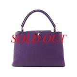 Túi hàng hiệu Louis Vuitton capucines MM màu tím