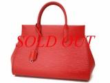 Túi xách Louis Vuitton Epi Marly MM màu đỏ M9461E