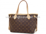 SA Túi Louis Vuitton Neverfull PM monogram M41245