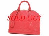 MS5229 Túi xách Louis Vuitton Monogram Alma PM hồng
