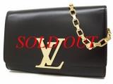 SA Túi Louis Vuitton Pochette Louise MM màu đen M94335