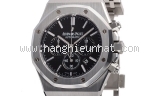 NEW đồng hồ Audemars Piguet Royal Oak 26320ST