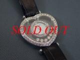 Đồng hồ Chopard K18WG kim cương trái tim