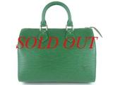 Túi xách Louis Vuitton epi speedy 25 xanh lá