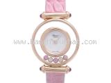 Đồng hồ Chopard hồng 750PG kim cương