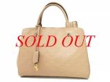 Túi Louis Vuitton Montaigne MM màu kem M41152