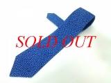 MS5501 cà vạt hermes nam màu xanh cành lá