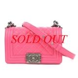 SA Túi xách Chanel boy màu hồng