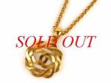 Vòng cổ Chanel Camellia màu vàng cổ điển 97P