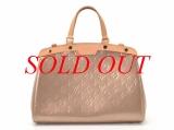 MS5011 Túi xách Louis Vuitton brea MM màu đồng