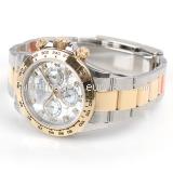 NEW Rolex 116502 daytona