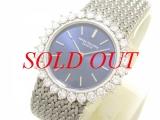 Đồng hồ Patek Philippe K18WG kim cương