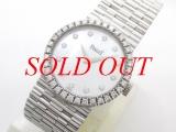 Đồng hồ Piaget của nữ 9706G2