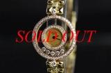 Đồng hồ Chopard K18YG kim cương