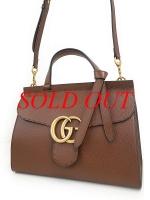S Túi xách Gucci màu nâu sẫm 421.890